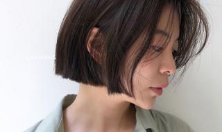 5 kiểu tóc chân ái khi nhuộm màu nâu giúp bạn nâng cấp visual của gương mặt