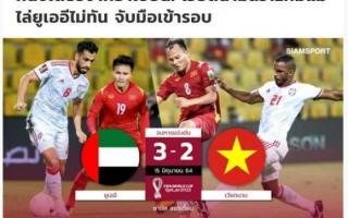 Thủ môn Tấn Trường xin lỗi vì để thua UAE, triệu fan Việt ùa vào động viên